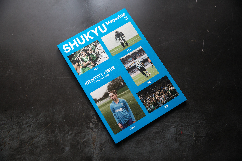 shukyu-mag-1